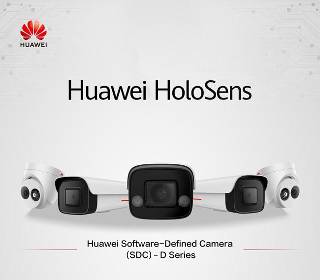 Huawei HoloSense