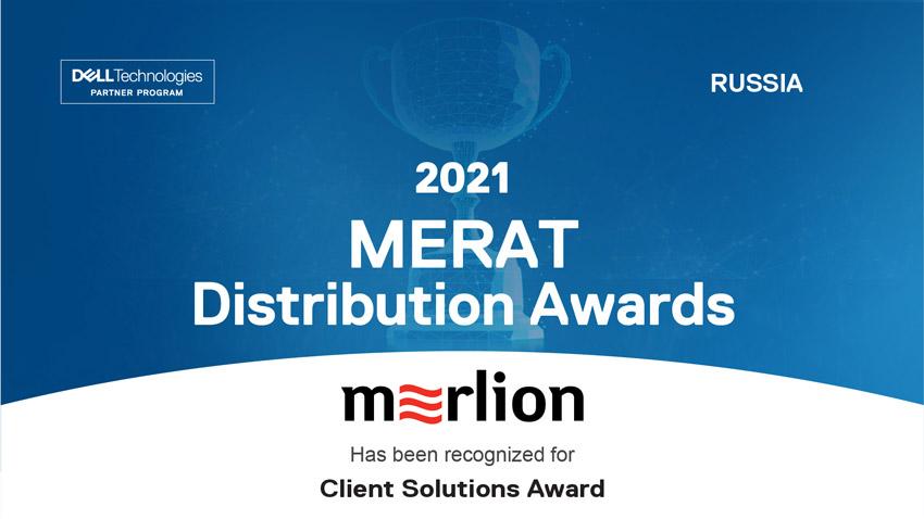 MERAT Distribution Summit and Awards Ceremony 2021