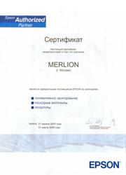 Сертификат «Официального поставщика Epson»