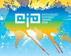Enthusiast Internet award 2008