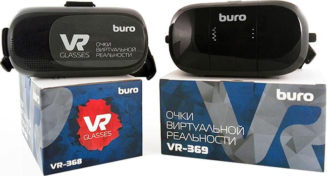 Очки виртуальной реальности BURO VR-368 и V-369