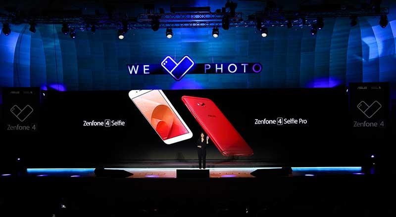 Презентация смартфонов ASUS ZenFone 4 Selfie