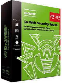 Dr.Web: новая версия 12