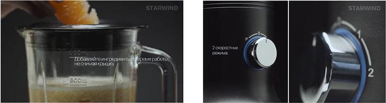 Стационарные блендеры STARWIND STB7589 и STB7586