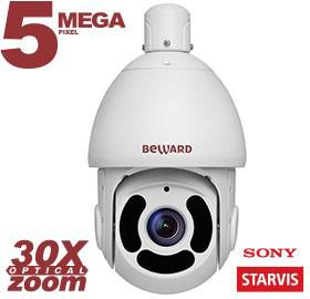 уличная IP-камера SV3210-R30