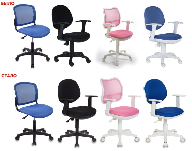 офисные кресла Бюрократ