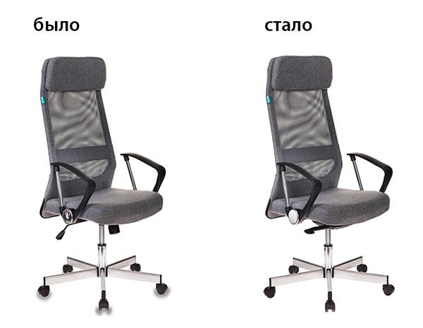Кресло руководителя Бюрократ T-995