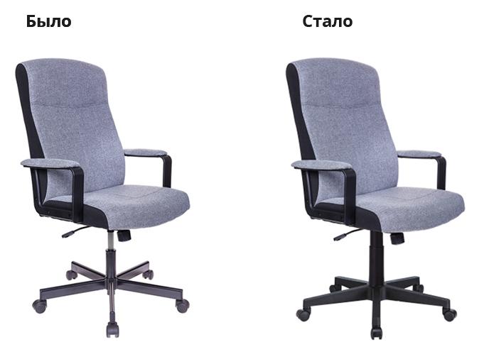 Кресло руководителя Бюрократ DOMINUS