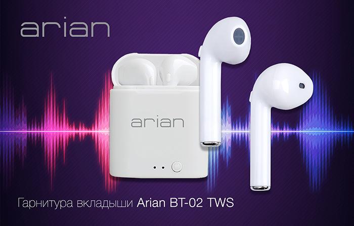 Arian BT-02 TWS
