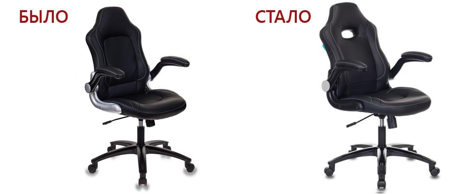 ТМ «Бюрократ» сообщает об усовершенствовании модели игрового кресла VIKING-1
