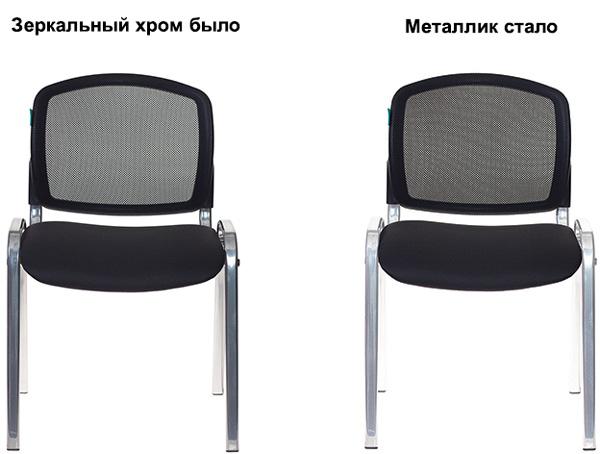 ТМ «Бюрократ» сообщает об изменении краски каркаса стула ВИКИ ХРОМ
