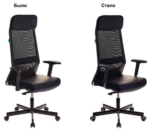 Кресло для руководителей ТМ «Бюрократ» T-995