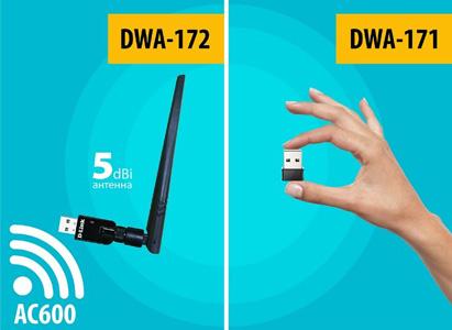 десять новых моделей беспроводных адаптеров D-Link