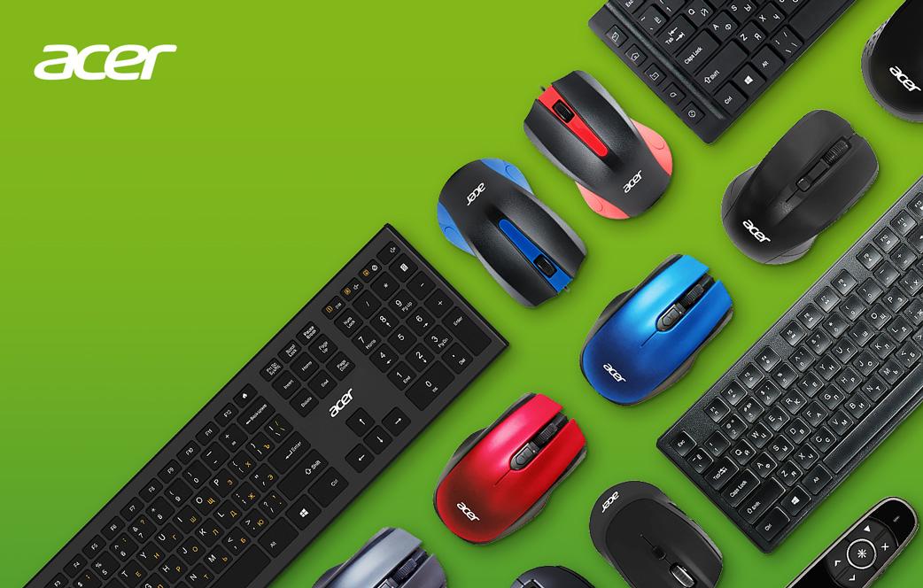 Acer представила на российском рынке новые линейки универсальных мышей и клавиатур