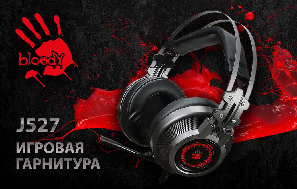 Наушники с микрофоном A4 Bloody J527