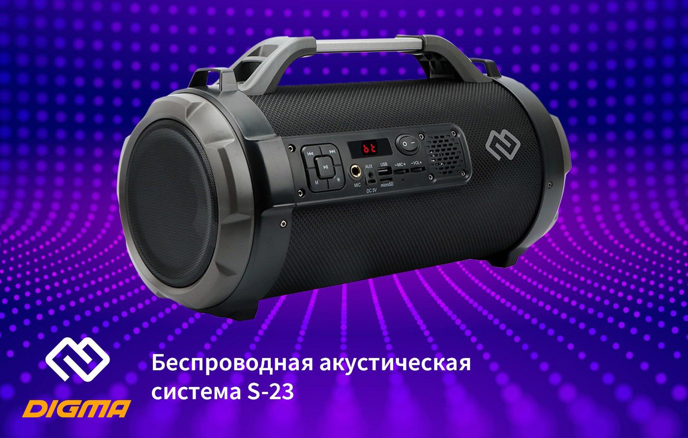 DIGMA S-23 Портативная акустика
