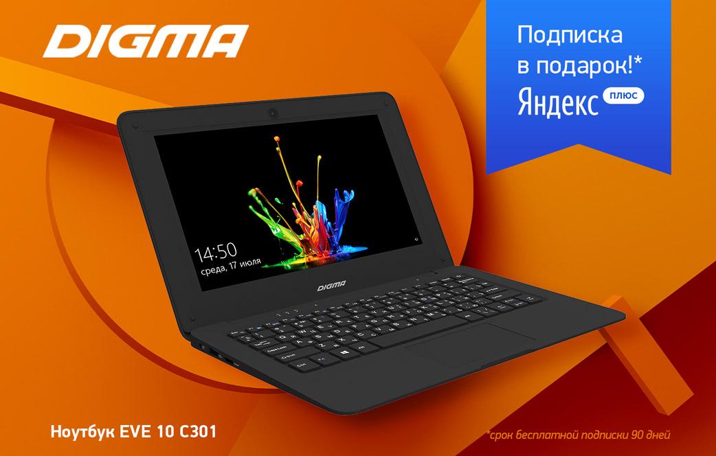 DIGMA EVE 10 С301