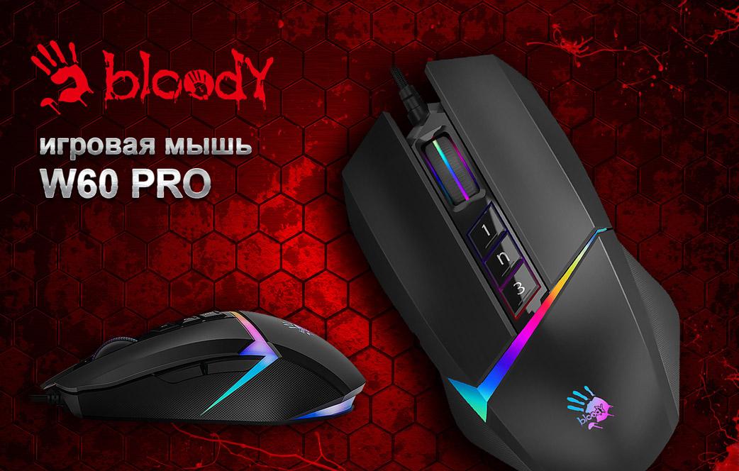 A4Tech Bloody W60 Pro
