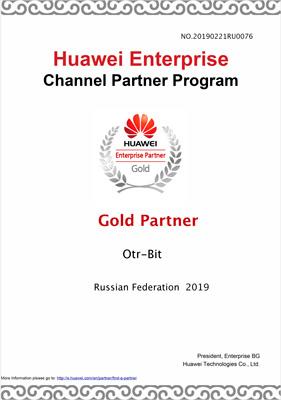 Huawei Enterprise Partner Gold