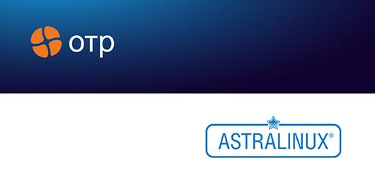 ОТР и ГК Astra Linux