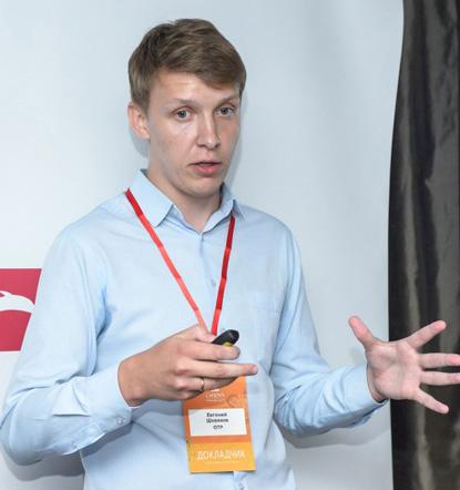 Евгений Шевяхов
