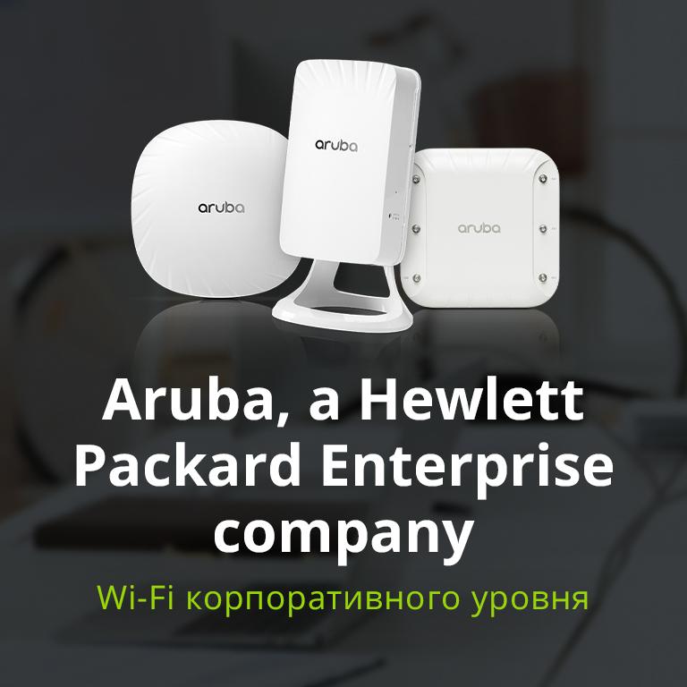 HPE Aruba Wi-Fi