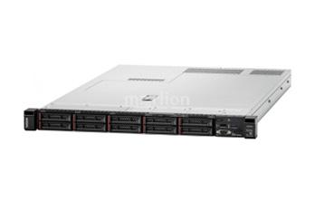 Lenovo ThinkAgile HX3321